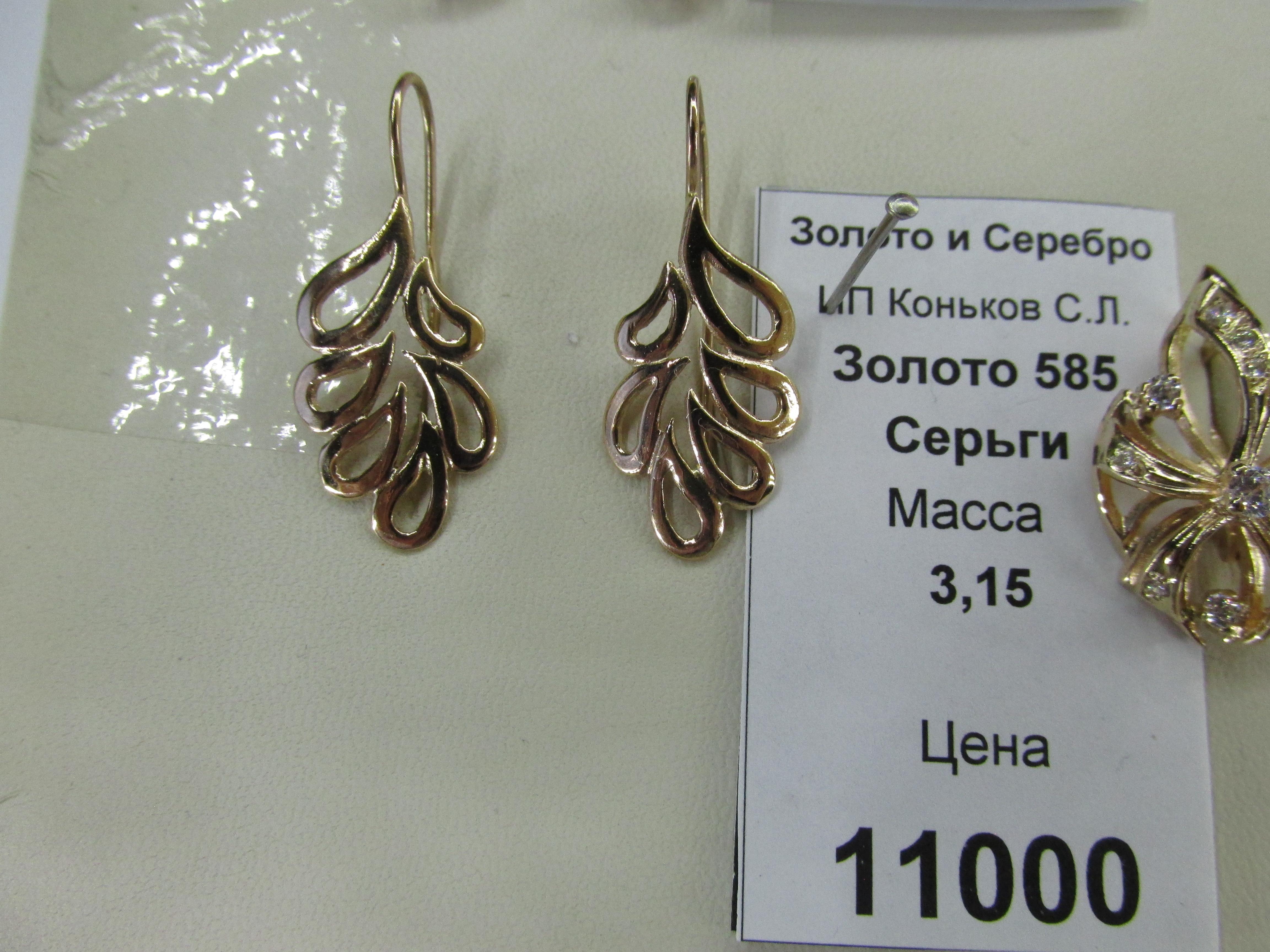 IMG_5051