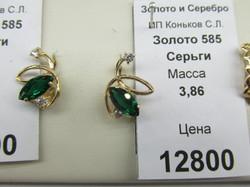 IMG_5068