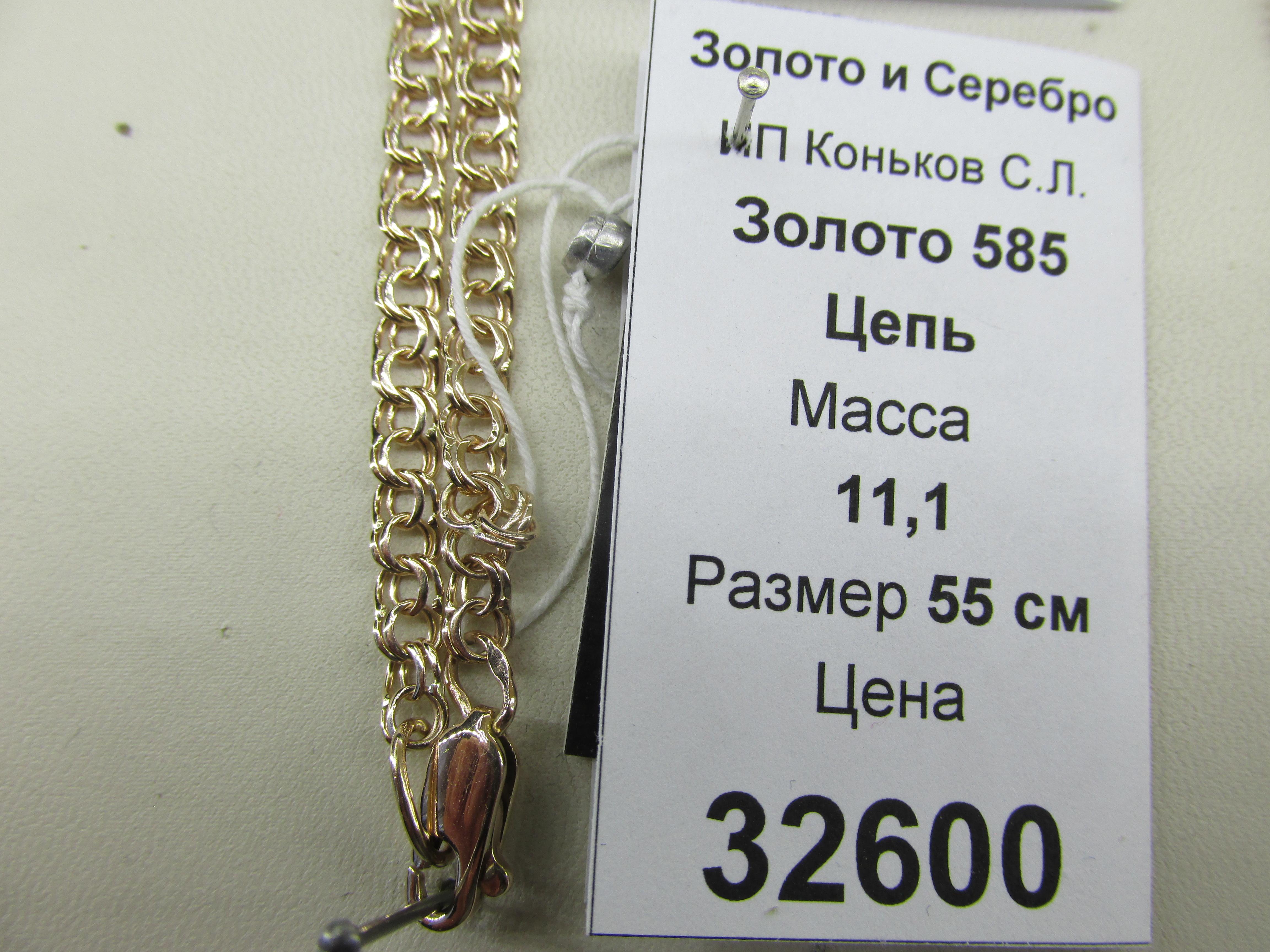 IMG_5158