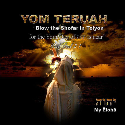 The Feas of Yom Teruah