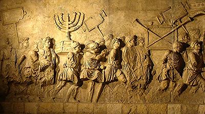 Arch of Titus Menorah Relief
