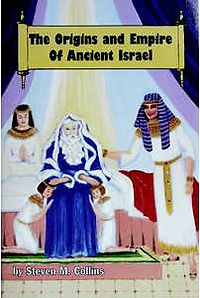 The Origins and Empires of Ancient Israel
