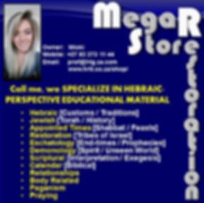 Mega Restoration Store