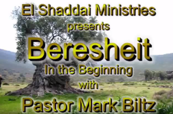 Beresheit - In The Beginnig