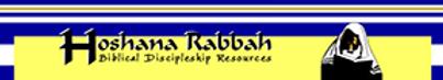 Hoshana Rabbah Ministries-2.png