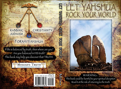 Let+Yahshua+Rock+Your+World+Book+Cover+1
