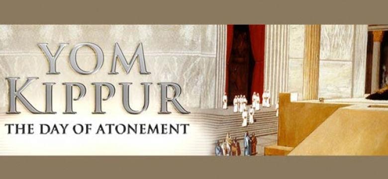 The Feast of Yom Kippur
