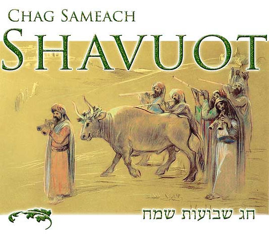 The Feast of Shavuot