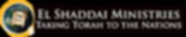 El Shaddai Ministries Banner.png