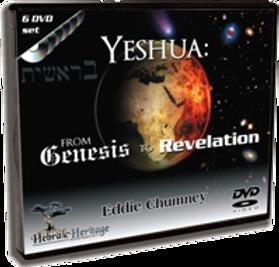 Yeshua from Genesis to Revelation