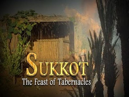 The Feast of Sukkot