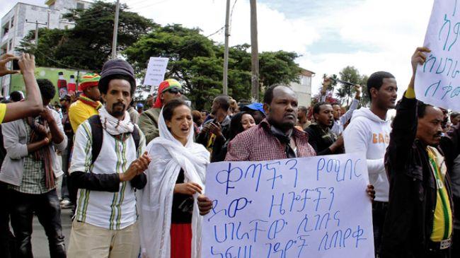 334847_Ethiopia-rally