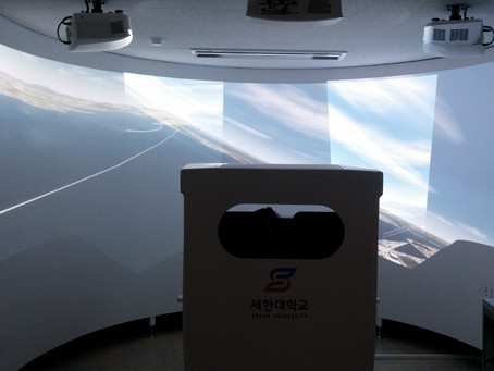 GeoBox 3채널 항공시뮬레이터 적용