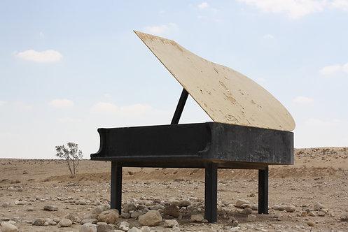 Sculpture Park Drive in Kibbutz Hatzerim