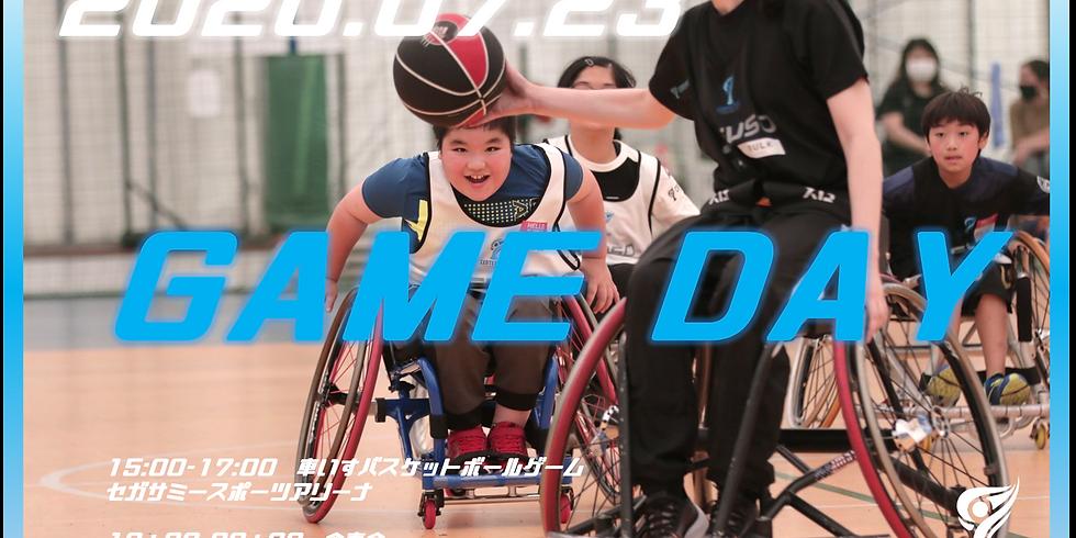 7月23日(木) アダプティブスポーツクラス ☆☆GAME DAY☆☆ (車いすバスケットボール)