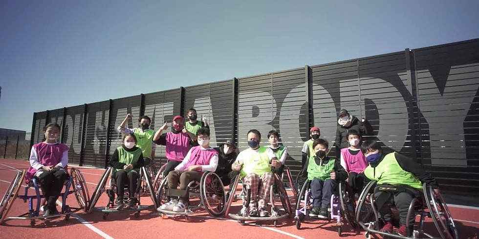 2月14日(日) CENTERPOLE Wheelchair Basketball Class