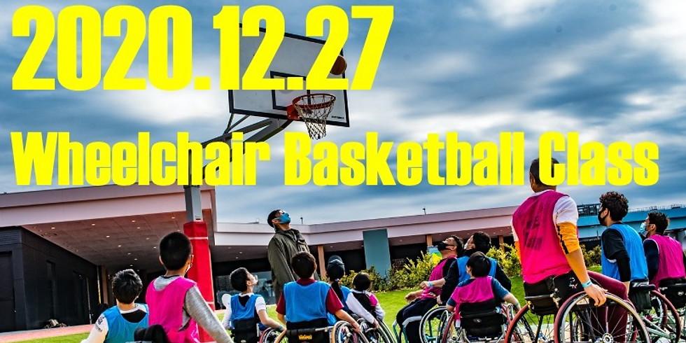 12月27日(日) CENTERPOLE Wheelchair Basketball Class