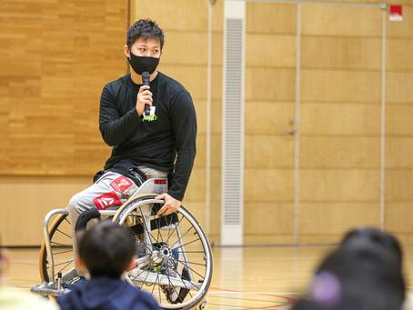 西村元樹選手学校交流授業 パラアスリート講演会