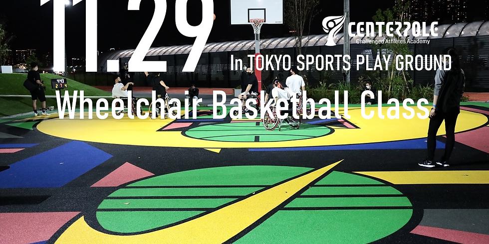 11月29日(日) CENTERPOLE Wheelchair Basketball Class