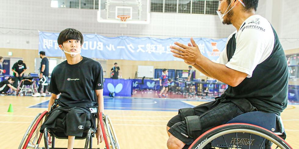 7月11日 CENTERPOLE Wheelchair Basketball Class
