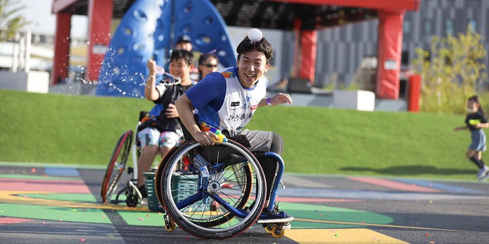 Wheelchair Water Survival Game