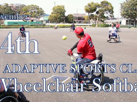 【参加者募集】11月14日 CPアダプティブスポーツクラス 車いすソフトボール