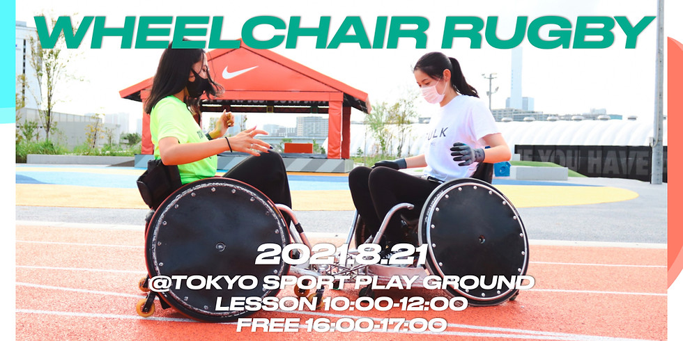 8月21日 CENTERPOLE Wheelchair Rugby