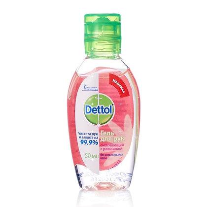 Антисептик Dettol гель для рук антибактериальный смягчающий 50мл (1 шт.)