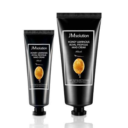 Крем для рук JM Solution Honey Luminous Royal Propolis Hand Cream 50мл+100мл