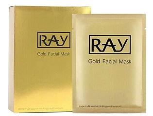RAY Facial Mask