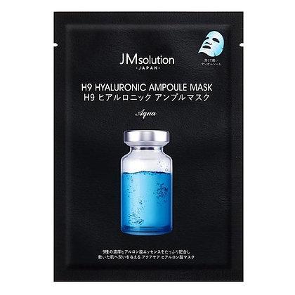 Маска для лица JM Solution (Japan) H9 Hyaluronic Ampoule Mask Aqua