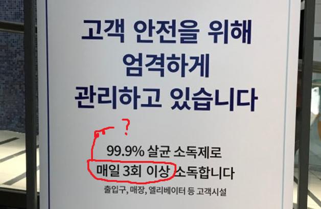 K-BANGYEOK.png