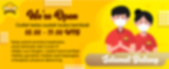 web-banner-open.png