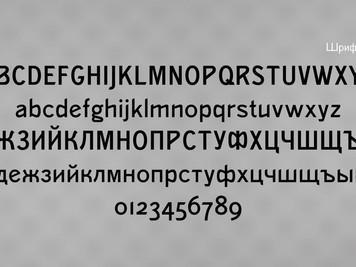 Шрифт Новый гротеск/DXModernGrotesk
