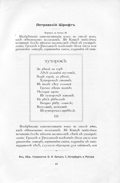 DXGrazhdanskiy1710