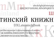Обновление шрифта Латинский книжный Медиум
