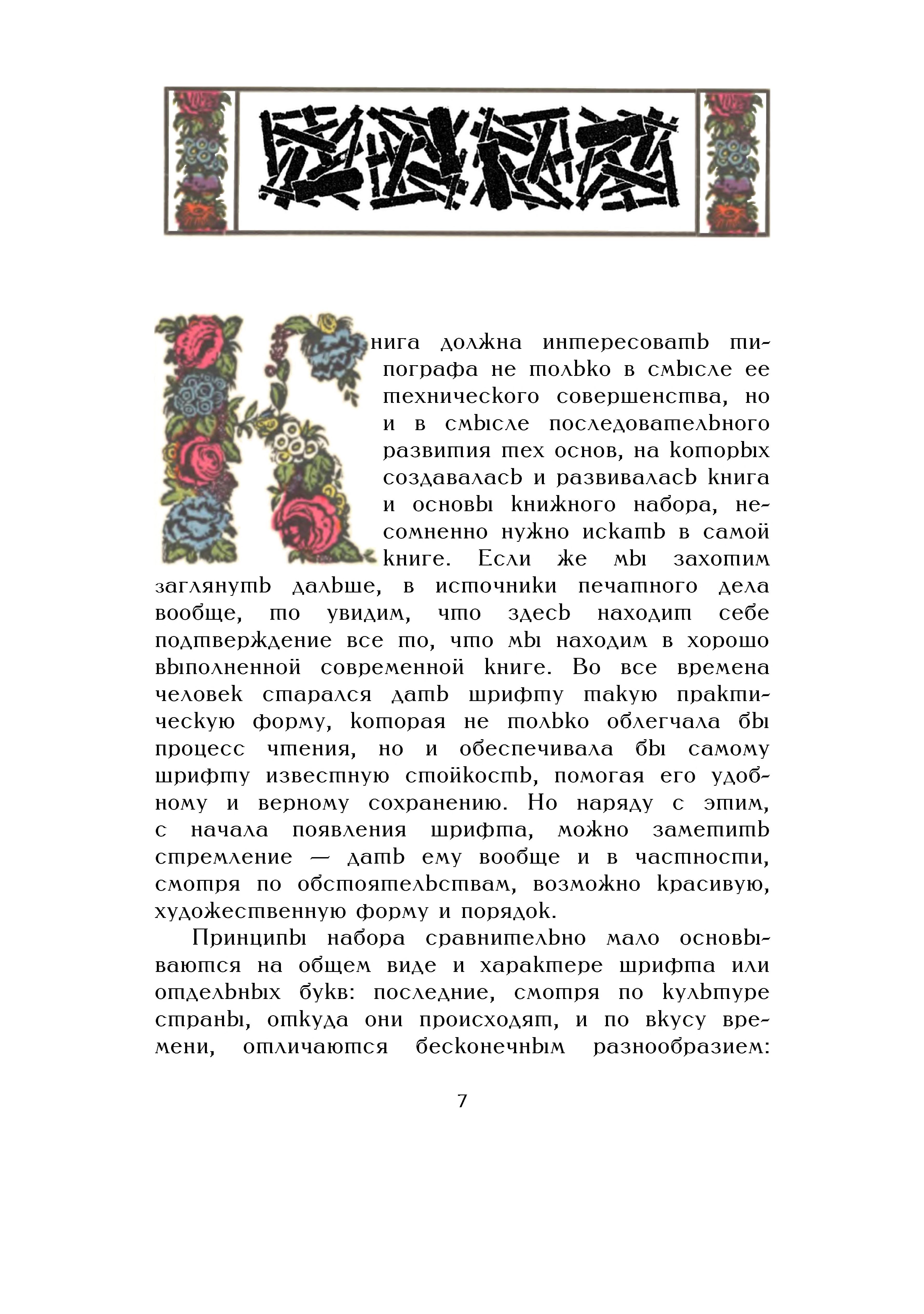 КН-02