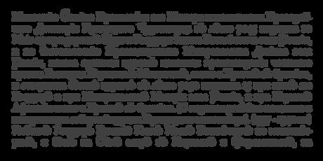DXGrazhdanskiy1710_05.png