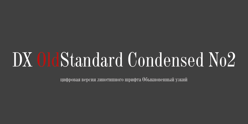 DXOldStandardCondensedNo2