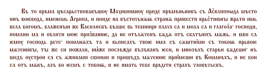 DXKirillovskiyOlden