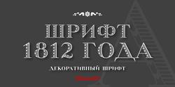 DXRussian1812