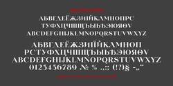 DXRussian1812Black