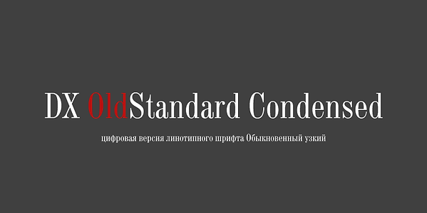 DXOldStandardCondensed
