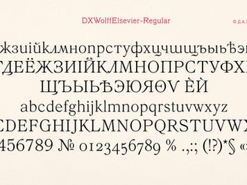 Шрифт Русский Эльзевир/DXWolffElsevier