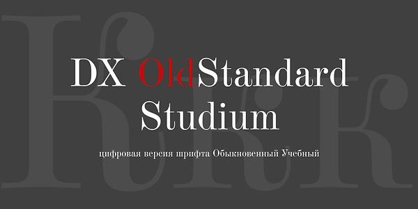 DXOldStandardStudium_01-0.png