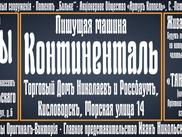 Обновление шрифта Комета/DXKometa