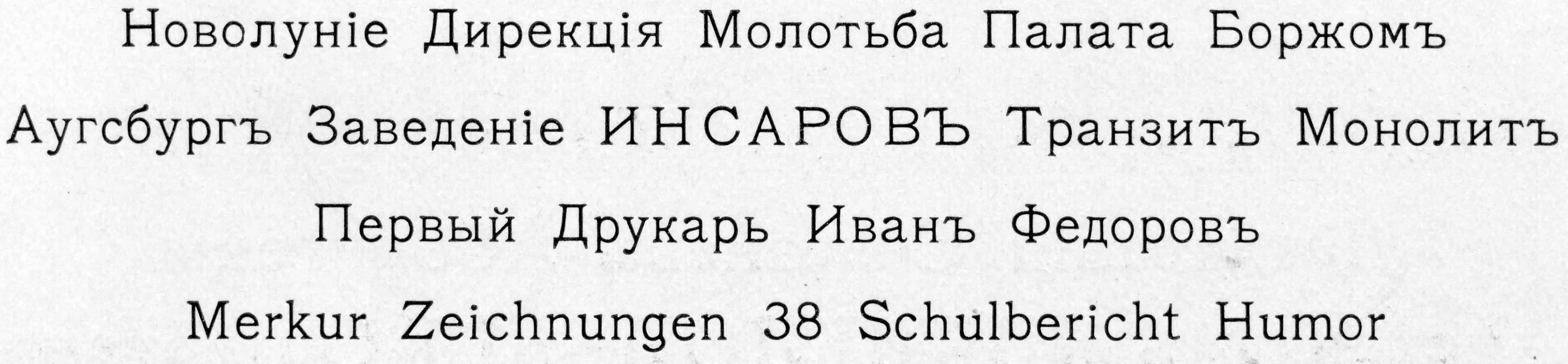 DXMedievalBook-1914