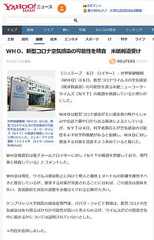 who記事.jpg