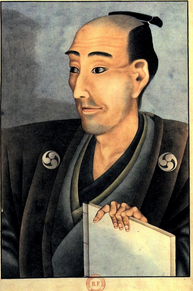 source: http://uploads6.wikiart.org/images/katsushika-hokusai/portrait-of-a-man-of-noble-birth-with-a-book.jpg