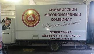 Брендирование машин Краснодар